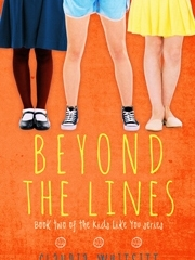 Bk-cover-Beyond-the-lines